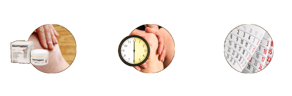 Pantodex - nezeljeni efekti - rezultati